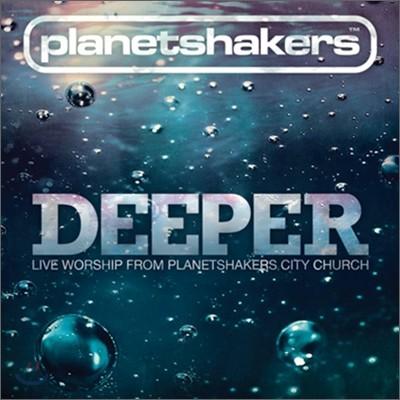 Planetshakers (플레넷 쉐이커스) - Deeper