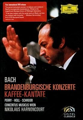 Nikolaus Harnoncourt 바흐 : 브란덴부르크 협주곡, 커피 칸타타 (Bach : Brandenburg Concerto) 아르농쿠르