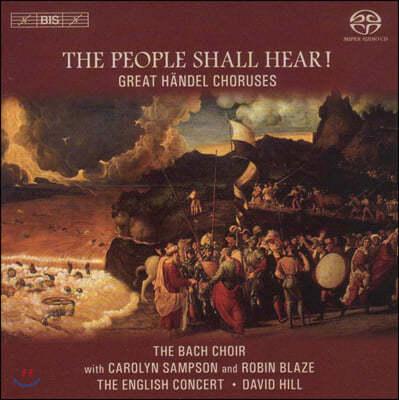 David Hill 헨델: 백성은 들으리라 외 (Handel: The People Shall Hear!)