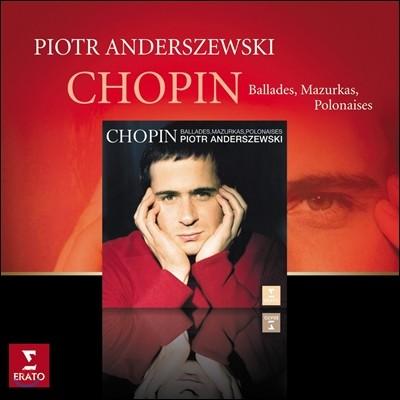 Piotr Anderszewski 쇼팽 : 마주르카 (Chopin: Mazurkas, Ballades & Polonaises)