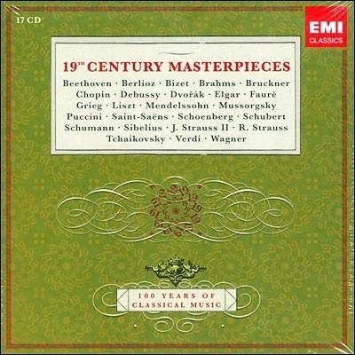 19세기 클래식 명곡선 17CD 박스세트 (19th Century Masterpieces)