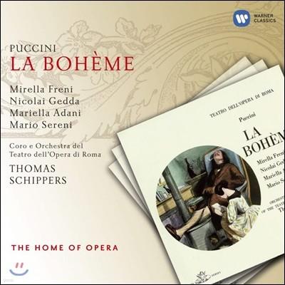 Mirella Freni 푸치니: 라 보엠 (Puccini: La Boheme)