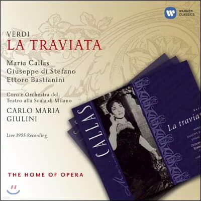 Maria Callas / Carlo Maria Giulini 베르디: 라 트라비아타 (Verdi: La Traviata) 마리아 칼라스