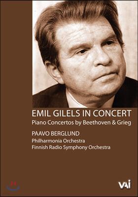 Emil Gilels 베토벤: 피아노 협주곡 3번 / 그리그: a단조 - 에밀 길렐스 콘서트 영상 [DVD]