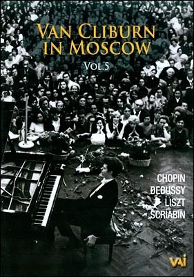 Van Cliburn In Moscow Vol.5 반 클라이번 인 모스크바 5집