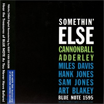 Cannonball Adderley - Somethin' Else: Blue Note LP Miniature Series