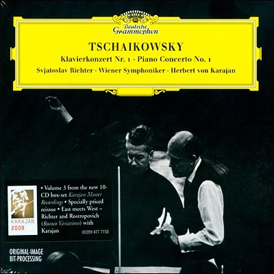 Sviatoslav Richter / Herbert von Karajan 차이코프스키: 피아노 협주곡 1번, 로코코 변주곡 (Tchaikovsky: Piano Concerto No.1)
