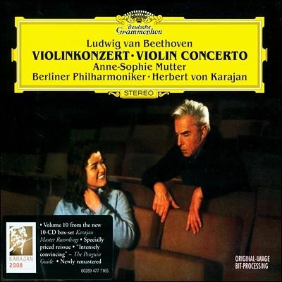 Anne-Sophie Mutter 베토벤: 바이올린 협주곡 - 안네-소피 무터, 카라얀