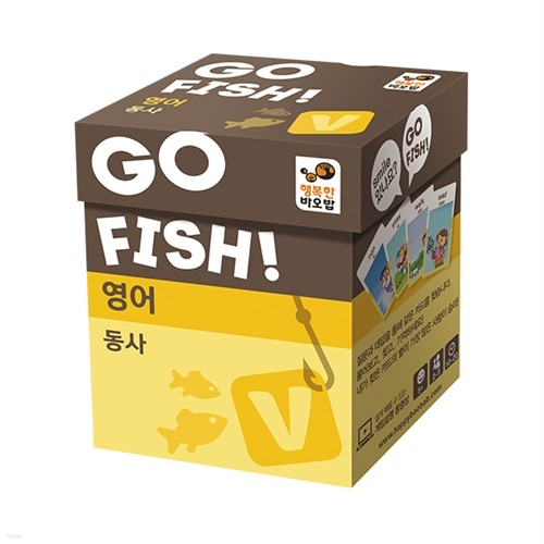 [영어교육 보드게임] Go Fish 고피쉬 시리즈! 고피쉬 영어-동사