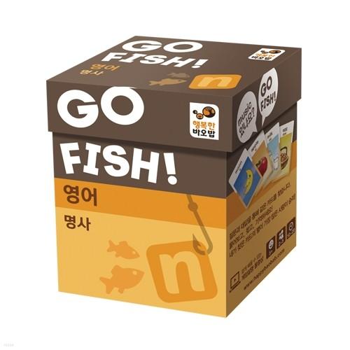 [영어교육 보드게임] Go Fish 고피쉬 시리즈! 고피쉬 영어-명사