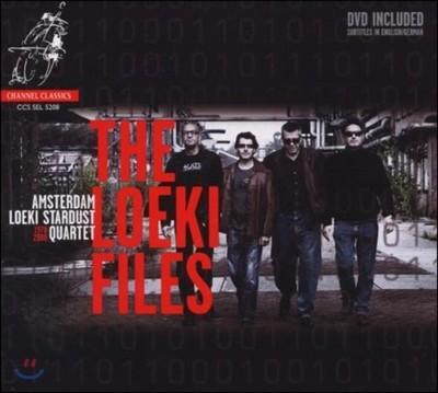 Amsterdam Loeki Stardust Quartet 로에키 파일스 1978-2008 - 암스테르담 로에키 스타더스트 콰르텟 창단 30주년 베스트 앨범 (The Loeki Files)