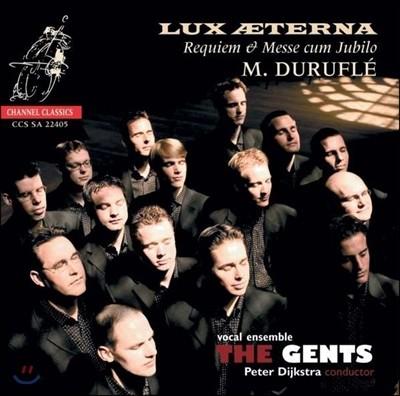 The Gents 영원의 빛 - 뒤뤼플레: 레퀴엠, 미사 쿰 유빌로 / 풀랑 / 메시앙 외 (Lux Aeterna - Durufle: Requiem & Messe cum Jubilo) 더 젠츠