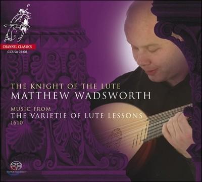 Matthew Wadsworth 류트의 기사 - 다울랜드 / 홀본 / 페라보스코 / 몰리: 1610 류트 작품집 (The Knight Of The Lute - Music From Varietie Of Lute Lessons) 매튜 워즈워스