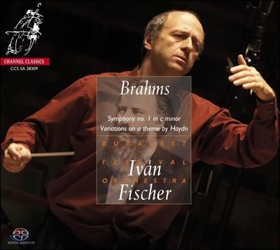 Ivan Fischer 브람스: 교향곡 1번, 하이든 변주곡, 헝가리 춤곡 14번 - 이반 피셔 편곡 (Brahms: Symphony No.1, Haydn Variations)