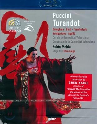 푸치니 : 투란도트 - 주빈 메타