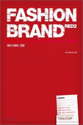 Fashion Brand RED 2