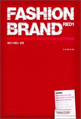 Fashion Brand RED 1