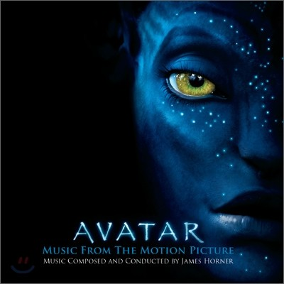 아바타 영화음악 (Avatar OST by James Horner)