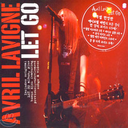 Avril Lavigne - Let Go (Special Limited Edition)