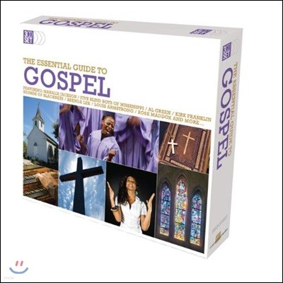 The Essential Guide to Gospel