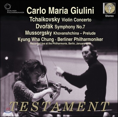 정경화 - 차이코프스키: 바이올린 협주곡 / 드보르작 : 교향곡 7번