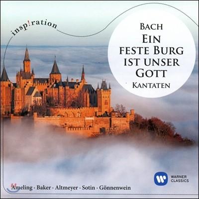 Elly Ameling / Janet Baker 바흐: 칸타타 '내 주는 강한 성이요' (J.S. Bach: Cantatas - Ein Fest Burg ist Unser Gott BWV80) 엘리 아멜링, 자넷 베이커
