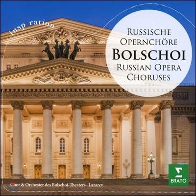 Alexander Lazarev 볼쇼이 러시아 오페라 합창곡 (Bolschoi - Russian Opera Choruses)
