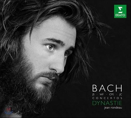 Jean Rondeau 다이너스티 - 바흐 일가의 하프시코드 협주곡 (Dynastie - J.S. / W.F. / C.P.E. / J.C. Bach: Concertos) 장 롱도
