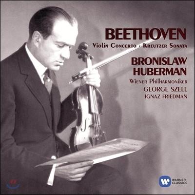 Bronislaw Huberman 베토벤: 바이올린 협주곡, 크로이처 소나타 (Beethoven: Violin Concerto Op.61, Violin Sonata No.9 'Kreutzer' Op.47) 브로니슬라프 후베르만, 조지 쉘