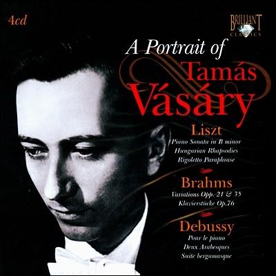 타마스 바사리 녹음집 (A Portrait of Tamas Vasary)