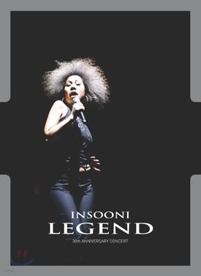 인순이 - 30주년 기념콘서트 : 레전드 (Legend)