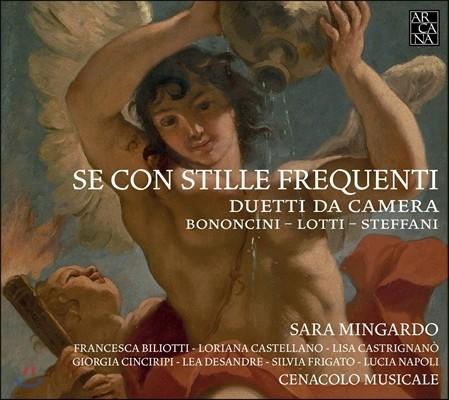 Sara Mingardo / Cenacolo Musicale 바로크 실내 이중창 작품집 - 보논치니 / 로티 / 스테파니 (Se Con Stille Frequenti - Duetti da Camera: Bononcini / Lotti / Steffani) 사라 민가르도