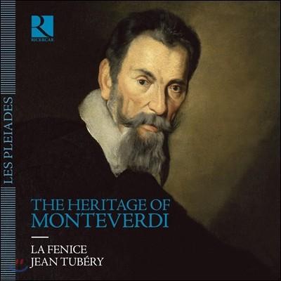 La Fenice / Jean Tubery 몬테베르디의 유산 (The Heritage of Monteverdi) 장 튀베리, 라 페니체