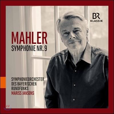 Mariss Jansons 말러: 교향곡 9번 (Mahler: Symphony No.9) 마리스 얀손스, 바이에른 방송 교향악단