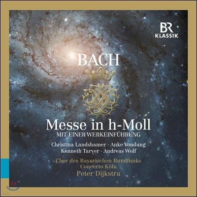 Christina Landshamer / Peter Dijkstra 바흐: 미사 B단조 (J.S. Bach: Mass in B minor BWV232) 크리스티나 란트샤머, 페터 딕스트라