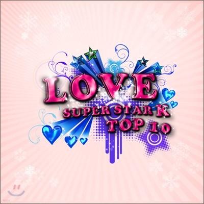슈퍼스타 K Top 10