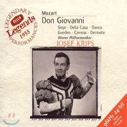 Mozart : Don Giovanni : SiepiㆍDella CasaㆍDancoㆍGuedenㆍCorenaㆍDermotaㆍKrips