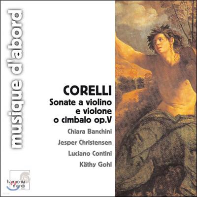 Chiara Banchini 코렐리: 바이올린과 첼로, 쳄발로를 위한 소나타