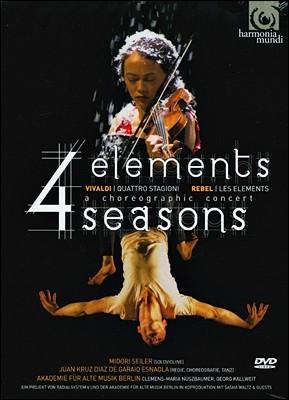 Midori Seiler 비발디: 사계 / 르벨: 원소들 (Vivaldi: 4 Seasons / Rebel : Les Elements)