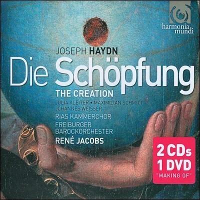 하이든 : 천지창조 (+ DVD포함 한정반) - 르네 야콥스