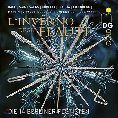 Die 14 Berliner Flotisten 플루트의 겨울 - 바흐: 크리스마스 칸타타 / 비발디: 사계 중 '겨울' / 크리스마스 캐롤 등 (The 14 Flautists Of The Berliner Philharmoniker - Christmas Favourites)