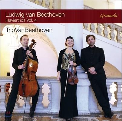 TrioVanBeethoven 베토벤: 피아노 삼중주 4집 - 삼중주 3번, 가센하우어, 변주곡 (Beethoven: Piano Trios Vol.4 - Trio Op.1 No.3, Op.11 'Gassenhauer', Variations Op.44) 트리오판베토벤