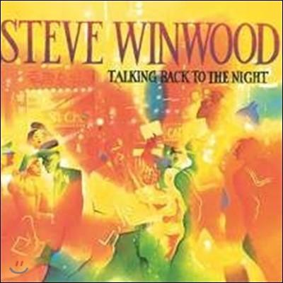 Steve Winwood (스티브 윈우드) - Talking Back To The Night [LP]