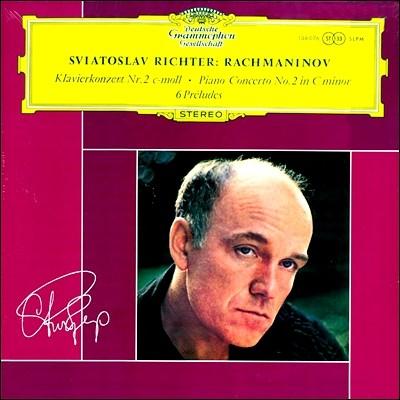 Sviatoslav Richter 라흐마니노프: 피아노 협주곡 2번 LP (Rachmaninov : Piano Concerto no.2, Preludes) 스비아토슬라프 리히테르