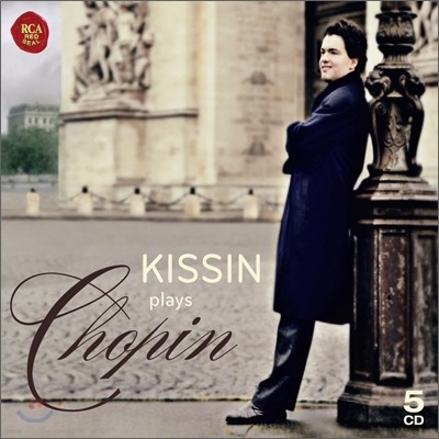 Evgeny Kissin Plays Chopin 쇼팽 컬렉션 - 에프게니 키신