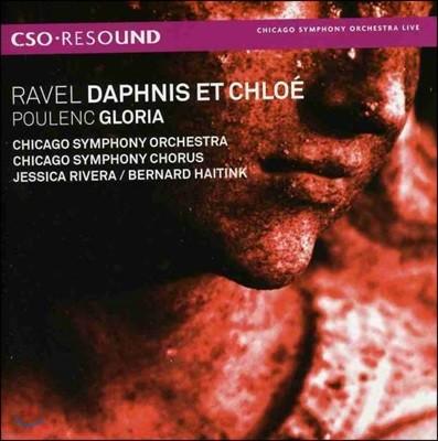 Bernard Haitink 라벨: 다프니스와 클로에 / 프란시스 풀랑크: 글로리아 (Ravel: Daphnis et Chole / Francis Poulenc: Gloria)