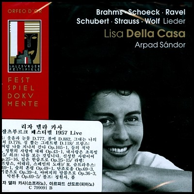 Lisa Della Casa 리사 델라 카사 1957 잘츠부르크 페스티벌 라이브 (Salzburg Festival 1957 Live - Brahms / Schoeck / Ravel / Schubert)