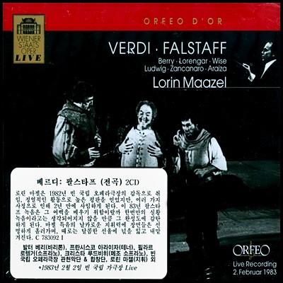 Lorin Maazel 베르디: 팔스타프 - 로린 마젤 (Verdi : Falstaff)