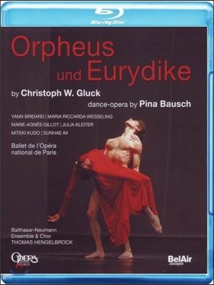 임선혜 / Pino Bausch 글룩: 오르페우스와 에우리디케 - 피나 바우쉬 안무 (Gluck: Orpheus und Eurydike)