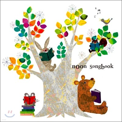 Noon (눈) - Songbook